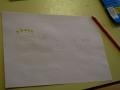 Lendava-v-svetu-doodlov-10