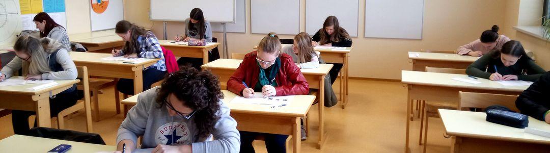 Državni krog tekmovanja za Petőfijevo priznanje 2018